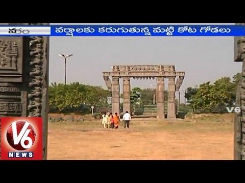 V6 Special story on Warangal Fort - Kakatiya Utsavalu