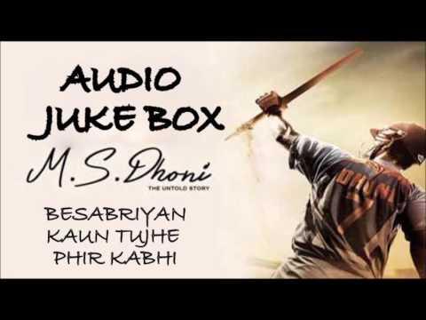 MS Dhoni Movie Songs JukeBox