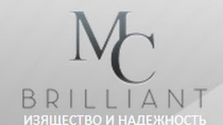 Подробно Как оформить заказ и получать 20% в м. Macros Capital, Макрос Капитал, mcbrilliant com
