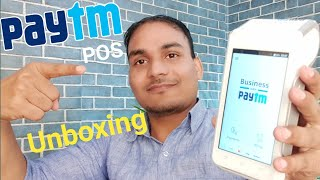 Paytm Swipe Machine unboxing | Smart Pos machine Frome paytm| smart gadgets 🔥🔥🔥
