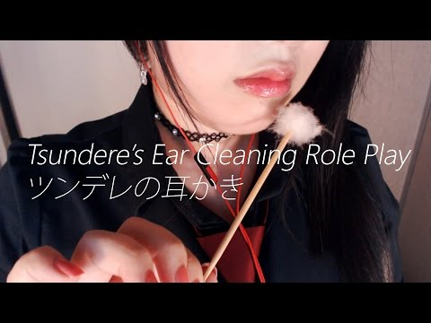 Eng Sub [English ASMR] Tsundere's Ear Cleaning Role Play