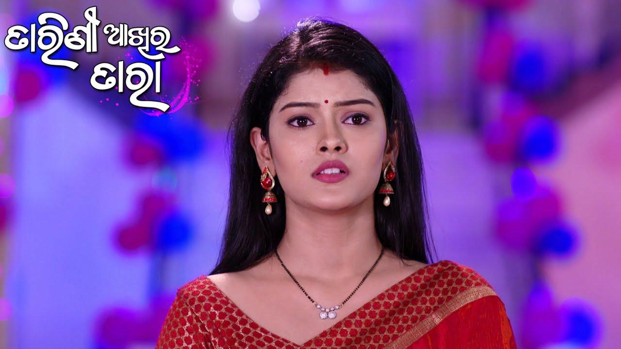 Download Tarini Akhira Tara   24 Sept 2021   Ep - 1095   Best Scene   Odia Serial–TarangTV