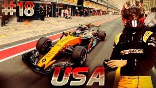 F1 2016 - Гонка в которой не на что смотреть - Формула 1 Сезон 2 Карьера #18