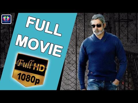 Sidham Telugu Full Length Movie   Jagapathi Babu, Sindhu menon
