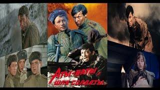 Хороший фильм о войне Аты-баты, шли солдаты One Two Soldiers Were Going - english subtitles