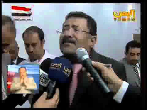 YEMEN TV Report on the inauguration of the Egg Art exhibition 'Eggspressions'