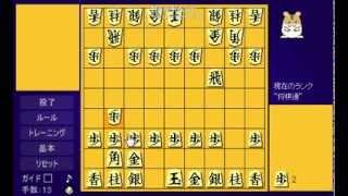 ハム将棋 横歩取り 3三桂戦法