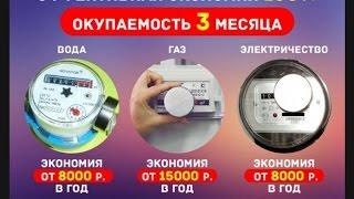 Неодимовые магниты для остановки счетчиков в Кемерово. Где лучше покупать. Обзор сайтов
