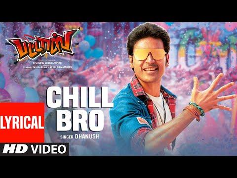 chill-bro-lyrical-video- -pattas- -dhanush- -vivek---mervin- -sathya-jyothi-films