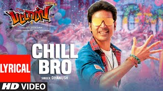 Chill Bro Lyrical Video | Pattas | Dhanush | Vivek - Mervin | Sathya Jyothi Films
