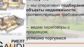 военная ипотека Гауди риелт(, 2012-08-06T08:57:24.000Z)