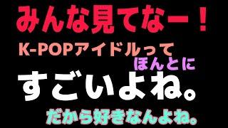 【#1】K-POPアイドルが口パクだと思ってる方に見てほしい動画〖Red velvet(スルギ)〗