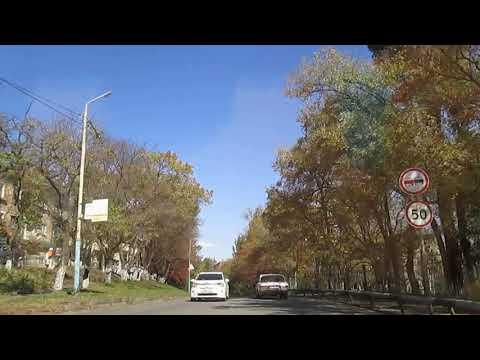 Приморский край, город Партизанск, октябрь 2018 г.