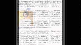 朝ドラ次期ヒロイン」波瑠、熱愛!お相手は人気NO1モデル坂口健太郎 ...