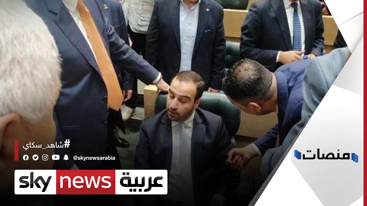 قوم يا عماد-.. خلاف على كرسي يؤجل جلسة البرلمان #الأردني   #منصات-