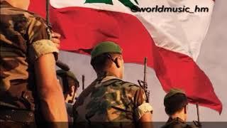 أيمن أمين جيشك يا لبنان مع الكلمات