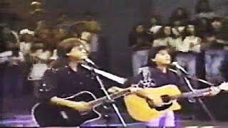Baixar Chitãozinho e Xororó - Brincar De Ser Feliz {Especial Sertanejo} (1991)