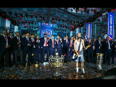 Парад чемпионов СКА Концерт на Дворцовой Группировка Ленинград