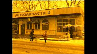Умид Шахобов - Фариштам