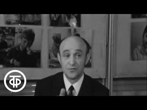 """Премьера фильма """"Внимание, черепаха!"""". Режиссер Ролан Быков и его юные артисты. Кинопанорама (1970)"""