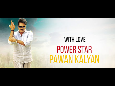 PSPK 25 Cover Song || Agnathavaasi ||...