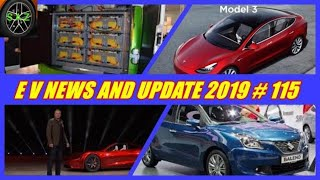 Electric vehicle news and update 2019/tesla electric car update/electric buses update/maruti hybrid