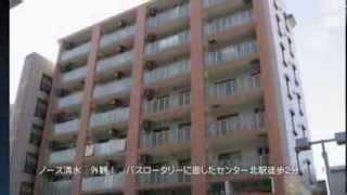 賃貸マンション 【ノース清水】 1LDK+WIC 都筑区 センター北駅徒歩2分