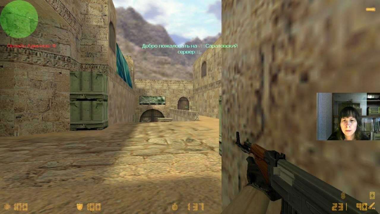 Игры онлайн бесплатно стрелялки без регистрации контра онлайн стрелялки играть по сетке