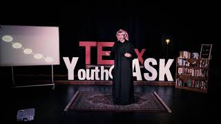The Without | Anwar Al Saleh | TEDxYouth@ASK