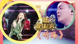 音樂現場|CD女王來襲!!! 鐵肺歌手鄧紫棋 登排行榜第一名!