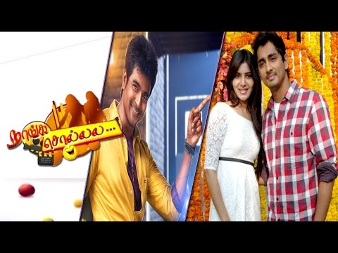 Tamil Movie Gossip - Nanga Sollala   Full Episode   July 19