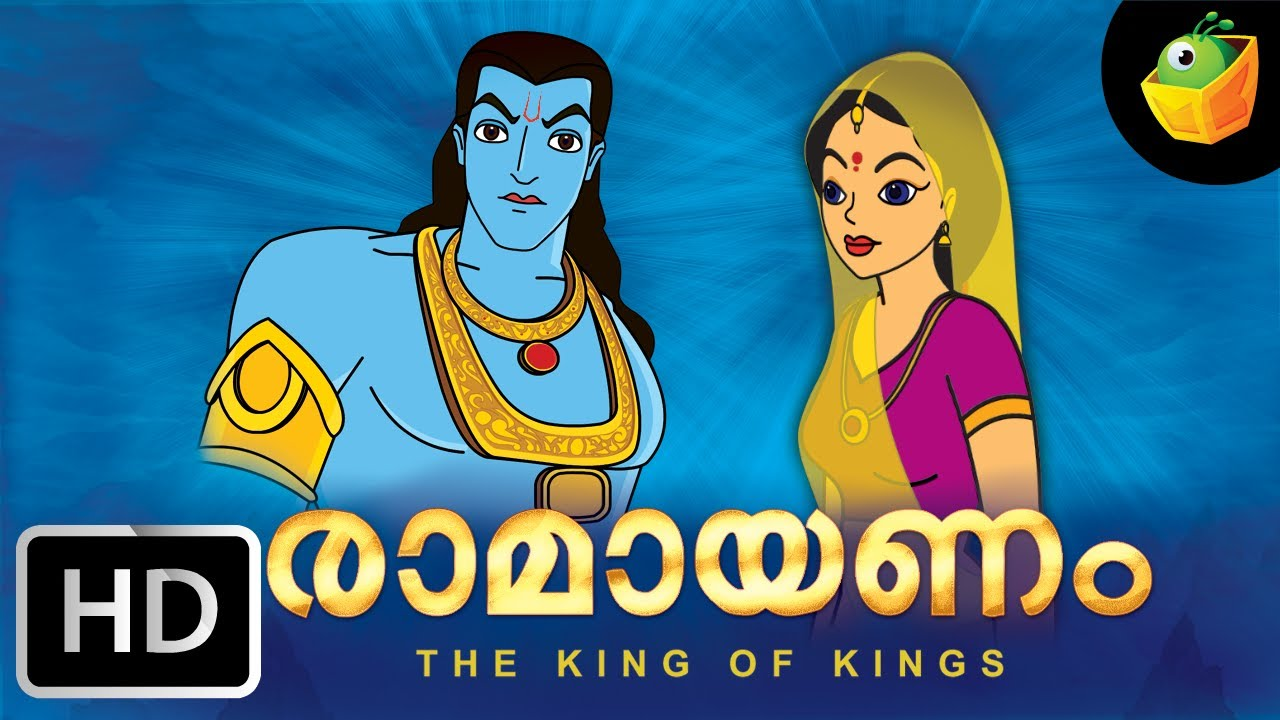 RAMAYANAM FULL STORY IN MALAYALAM EPUB