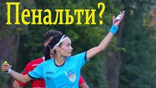 Был ли пенальти Реал Фарма Черкащина 0 2 Футбол Чемпионат Украины