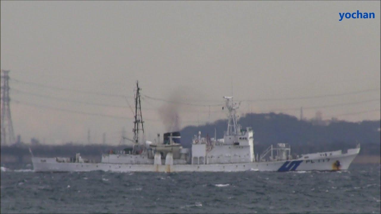 PCG Wants Two 80-meter MRRVs for Longer Patrols | mymyinfo |Hida Jcg Class Patrol Vessel