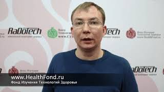 Відгук про семінар Заболотного К. Б. - березень 2018