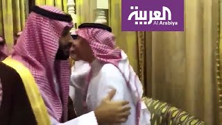 محمد بن سلمان يعزي سعود بن نايف ومحمد بن نايف في وفاة والدتهما