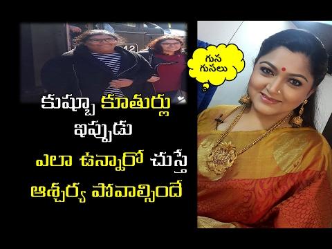Actress Kushboo Daughters Avantika & Anandita Personal Photos | kushboo daughters | kushboo family