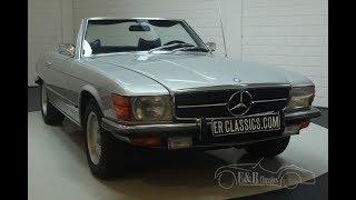 Mercedes-Benz 450SL cabriolet 1972-VIDEO- www.ERclassics.com
