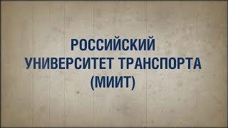 """Гала-концерт конкурса """"МИИТовская весна - 2018"""""""