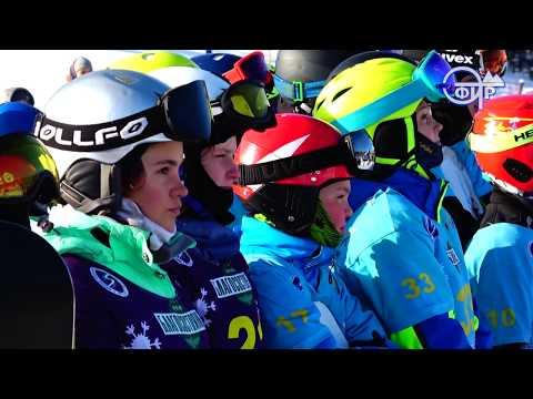 #Таштагол#новости#спорт#эфирт На горе Туманной завершились всероссийские соревнования по сноуборду