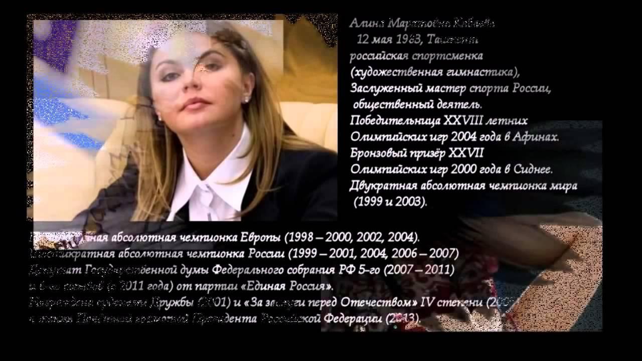 Свадьба Путина и Кабаевой. Венчание Путина и Кабаевой ...