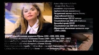 Свадьба Путина и Кабаевой. Венчание Путина и Кабаевой видео на Ютубе!