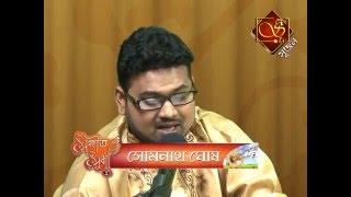 Somnath Ghosh : : A Musical Journey of Srijan TV