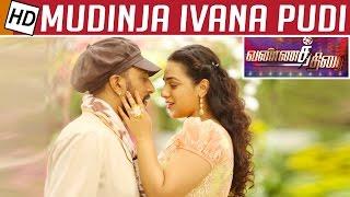 Mudinja Ivana Pudi is a Complete Action Movie : Priyadharshini   Movie Review   Vannathirai