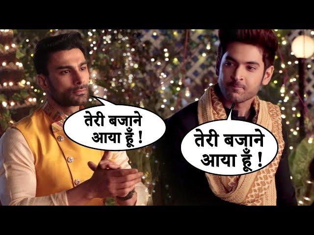 Internet Wala Love में Jai & Aadhya ने की Lohri Celebration    Upcoming Twist