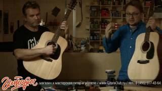 На какой гитаре стоит учиться, если любишь Rock- или Pop-музыку. www.gitaraclub.ru