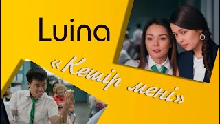 Luina