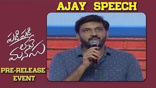 Actor Ajay Speech @ Padi Padi Leche Manasu Pre Release Event | Sharwa | Sai Pallavi