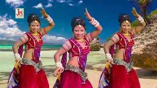राजस्थानी dj सांग 2017 !! जानू चली !! Rajsthani Dj Marwari Song !! Blockbaster Remix Song ! FUull HD