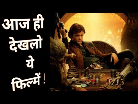Top 5 Masterpiece Suspense Thriller Movies || In Hollywood Hindi